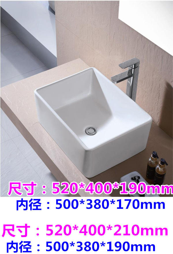 KEDIBO deep bathroom sink recommend
