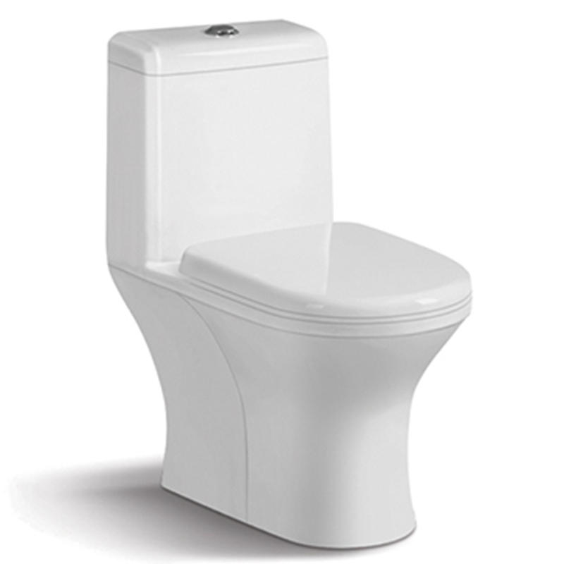 Washdown One-Piece Porcelain Toilet Seat 1791