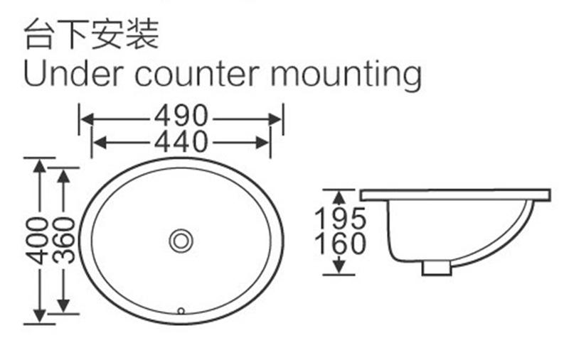 490x400 Bathroom Oval Under Mounted Wash Bowl 2-2002-2