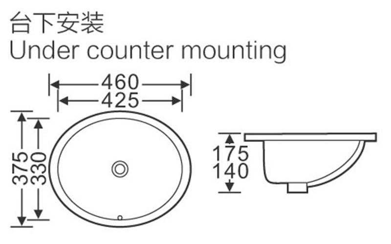 460x375 Washroom Oval Under Mounted Basin Sink 2-1802