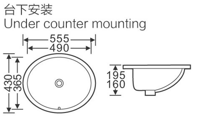 555x430  Hot Export Middle East Ceramic Under Mounted Basin 2-2201