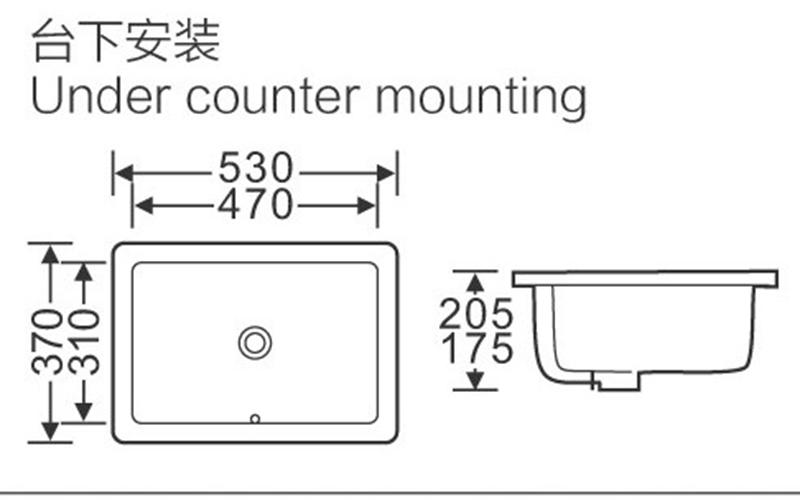 530x370 Bathroom Square High Grade Ceramic Under Mounted Basin 2-2101-6